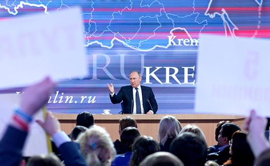 Президент России Владимир Путин во время пресс-конференции. Декабрь 2015 года