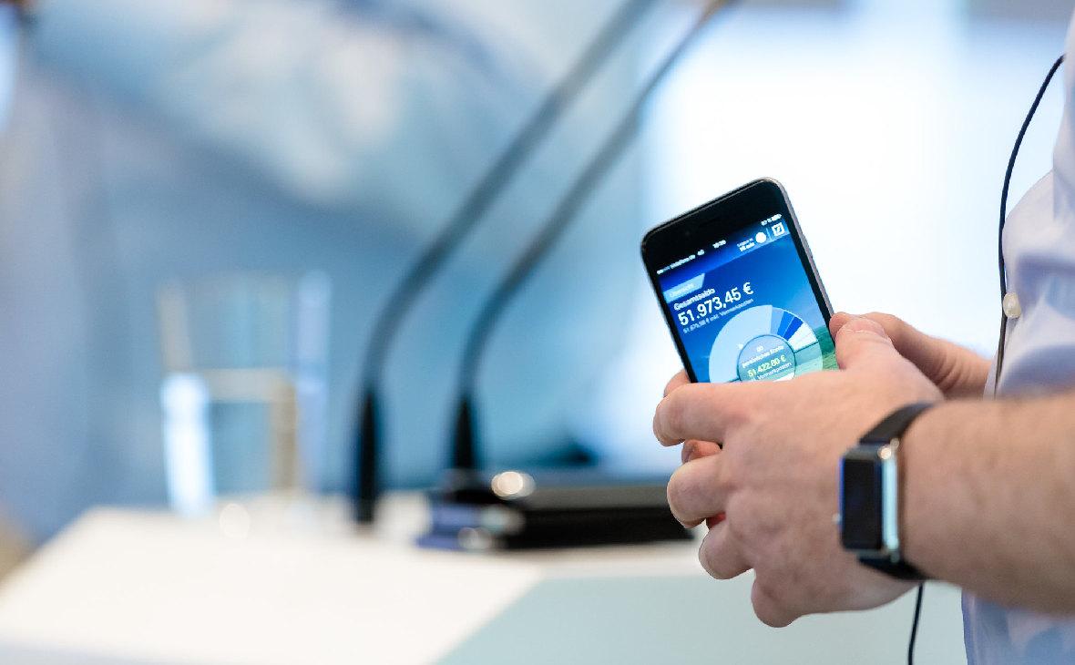 Фото: пользователя Deutsche Bank с сайта flickr.com