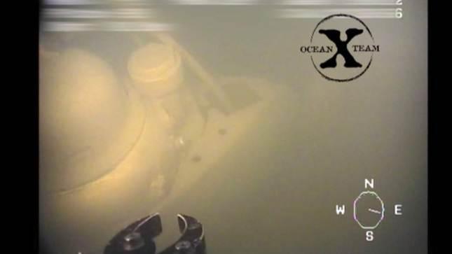 Обнаруженная подводная лодка
