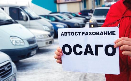 Фото: informatio.ru