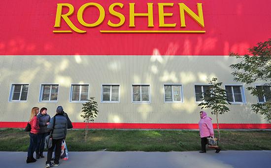 Кондитерская фабрика ROSHEN в Липецке, октябрь 2014 года