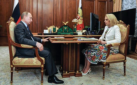 Президент России Владимир Путин и председатель Счетной палаты РФ Татьяна Голикова во время встречи в Кремле