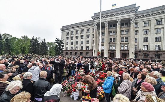 Траурный митинг у Дома профсоюзов, 2 мая 2015 года
