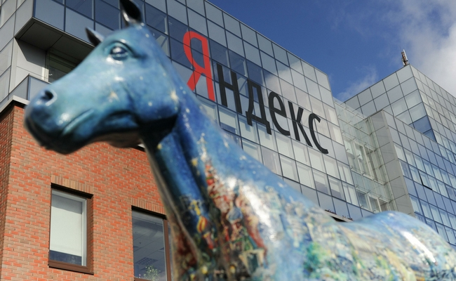 Штаб-квартира компании «Яндекс» в Москве