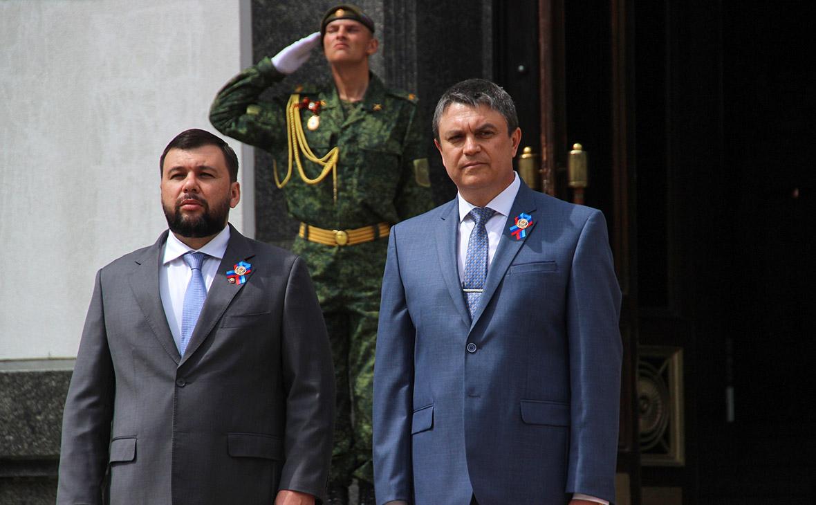 Денис Пушилин и Леонид Пасечник (слева направо)