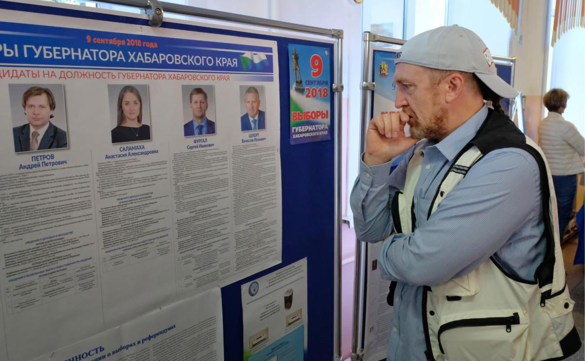 Фото: Дмитрий Моргулис / ТАСС
