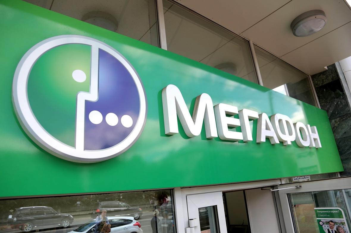 «Мегафону»удалось снизить размер наложенного штрафа с 500 тыс. до 350 тыс. рублей по апелляции