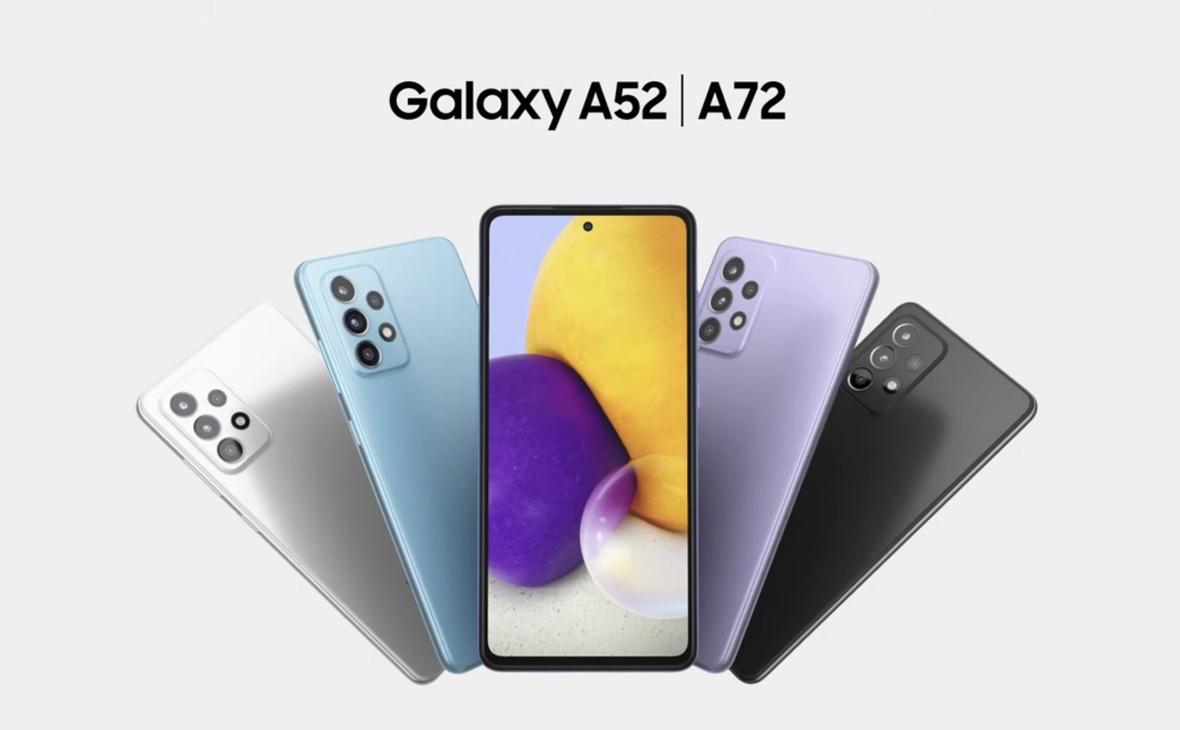Смартфоны Galaxy A52 и A72