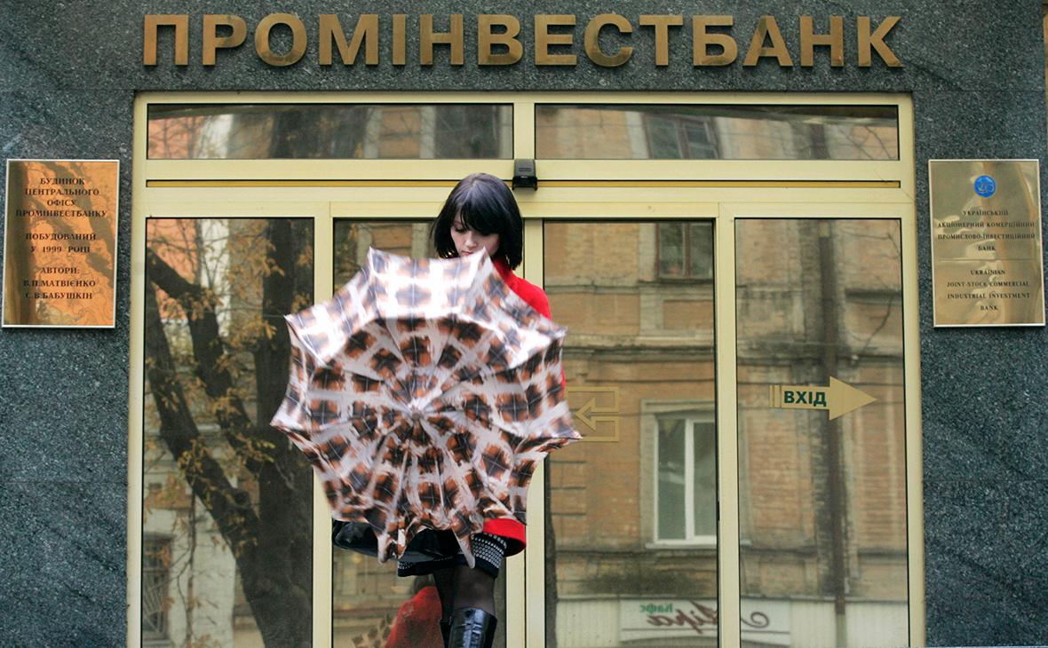 Фото: Константин Черничкин / Reuters