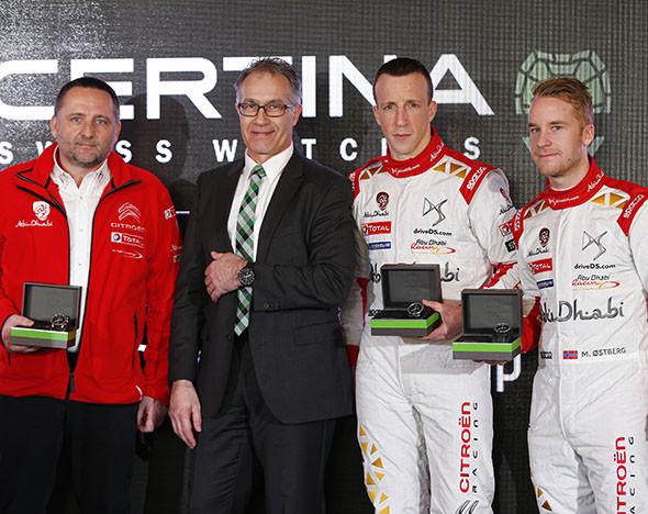 Фото: Ив Маттон, глава Citroen Racing, Адриен Боссард, глава Certina, пилоты Citroen Крис Мик и Мадс Эстберг