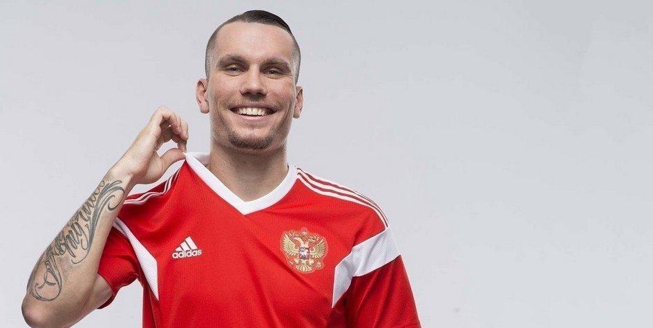 Фото: пресс-служба сборной России