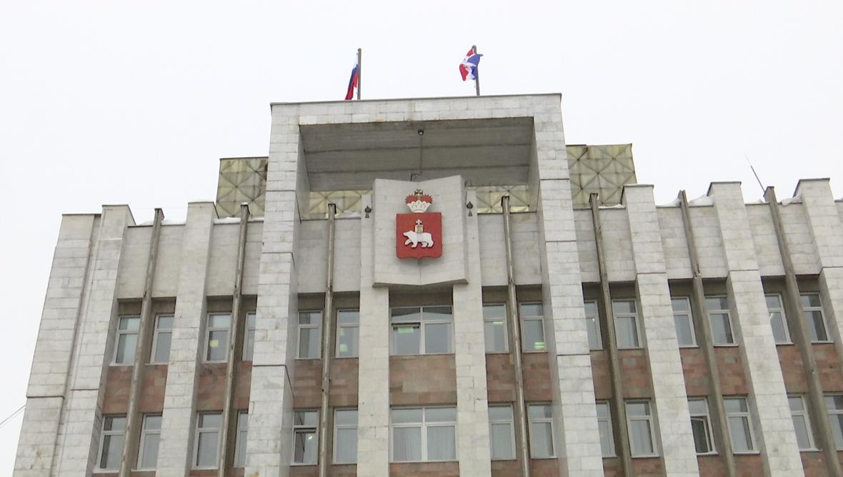 Пермские предприятия могут получить льготные займы до 300 млн руб.