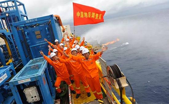 Фото: cgs.gov.cn