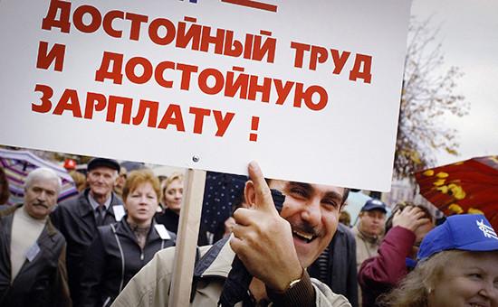 Митинг профсоюзов (архивное фото)