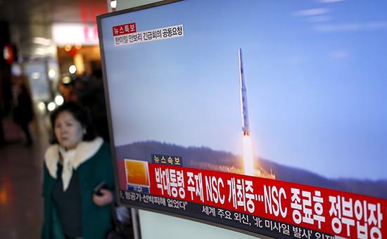 Новостной выпуск озапуске Пхеньяном баллистической ракеты. Сеул, Южная Корея