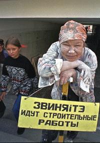 Фото: Татарстан и Оренбургская обл. полностью выполнили программы Фонда ЖКХ на 2009 год. Фото: М2