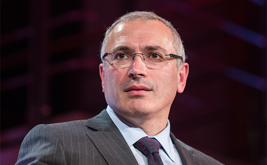 Экс-глава ЮКОСаМихаил Ходорковский