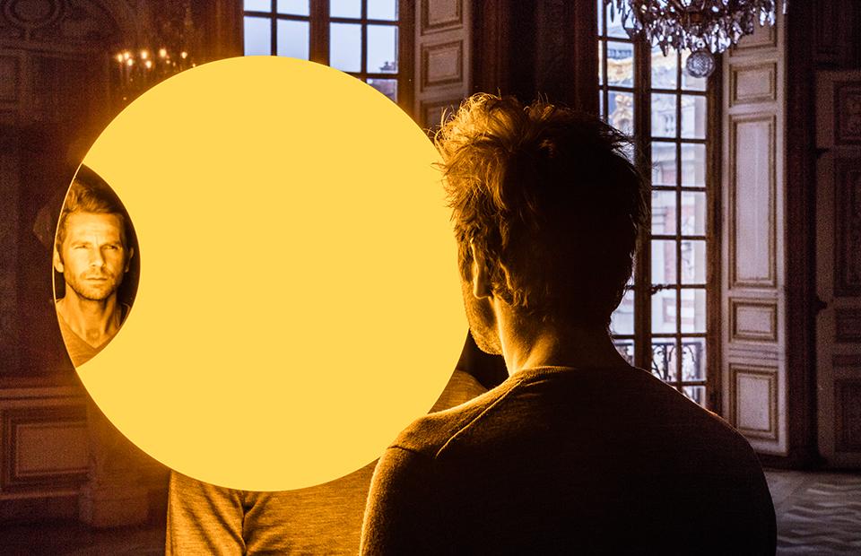 Олафур Элиассон, «Deep mirror (yellow)», 2016