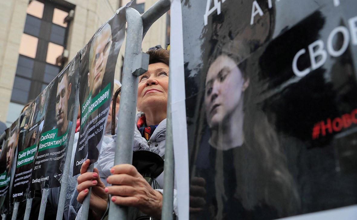 Участники согласованного митинга в поддержку фигурантов «московского дела» в Москве