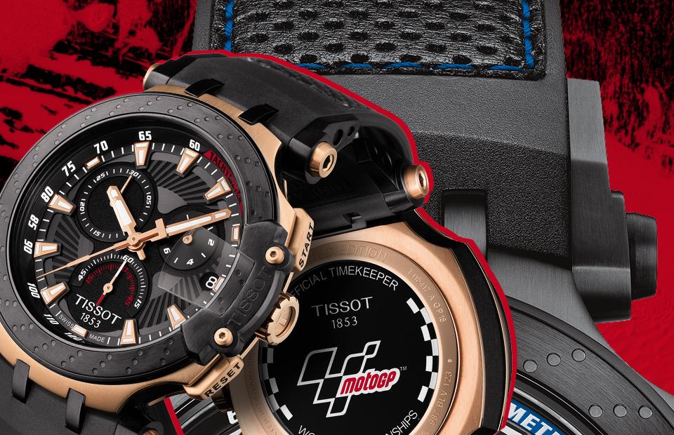 Tissot T-Race MotoGP 2018