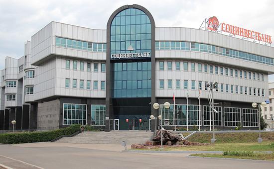 Главный офис Социнвестбанка