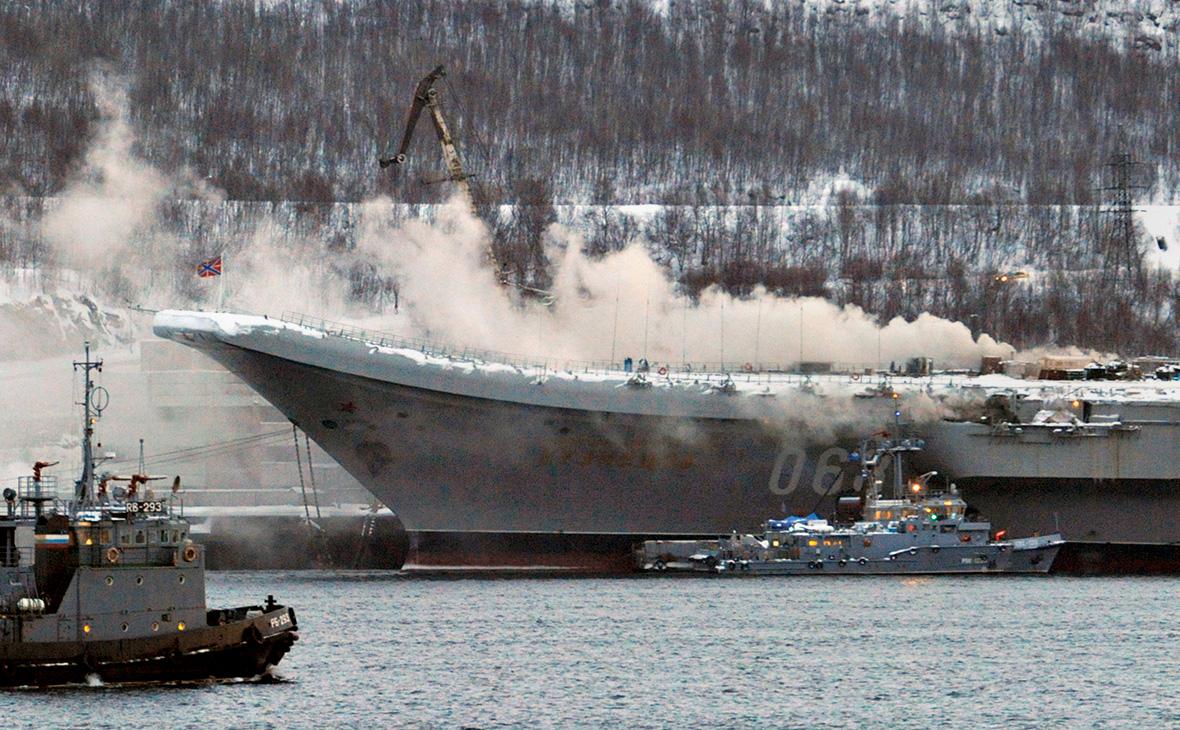 Пожар на крейсере «Адмирал Кузнецов»в Мурманске, 12 декабря 2019г.