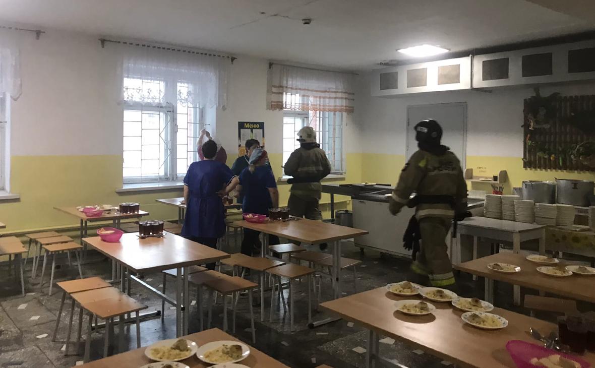 Фото: ГУ МЧС по Челябинской области