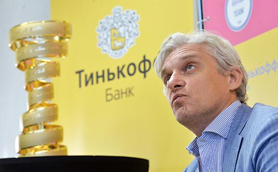 Глава Тинькофф Банка Олег Тиньков