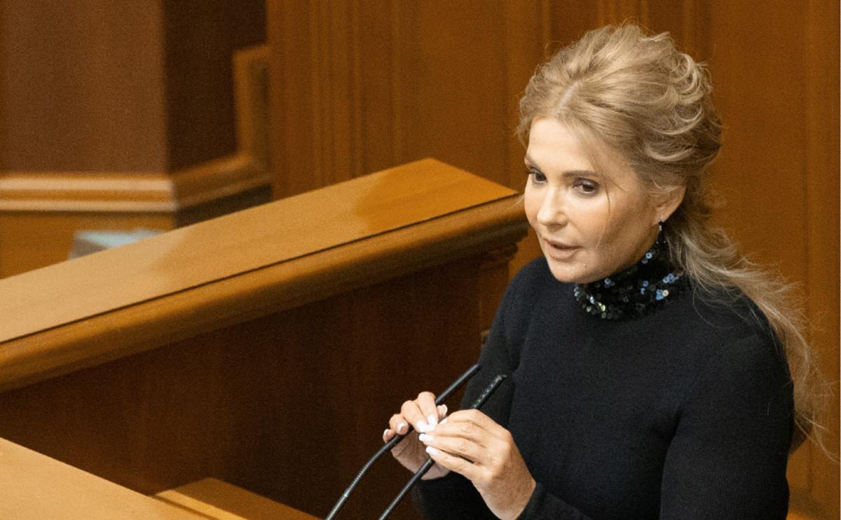 Тимошенко заявила о готовности создать коалицию с партией Зеленского
