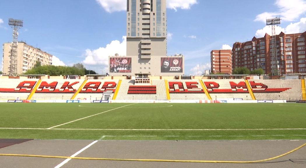 У ФК «Амкар-Пермь» появился первый официальный спонсор