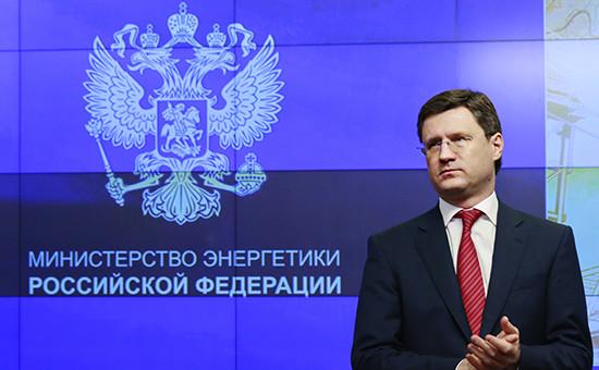 Министр энергетики РФАлександр Новак