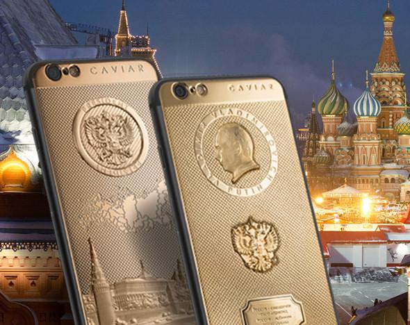 Фото: caviar-phone.ru; gettyimages.com