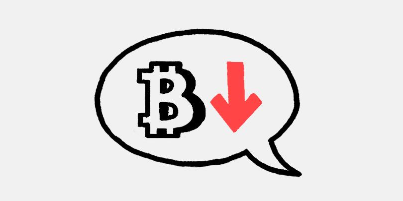 Аналитика по биткоину: почему цена криптовалюты продолжит падать