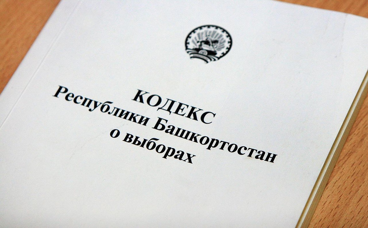 Фото: пресс-служба ЦИК РБ
