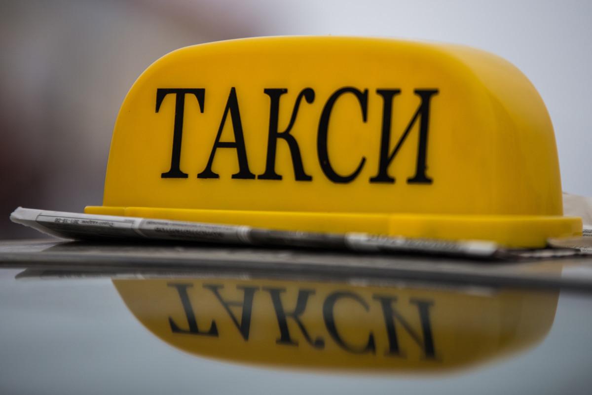 Вакансии водителя такси открыл китайский агрегатор DiDi