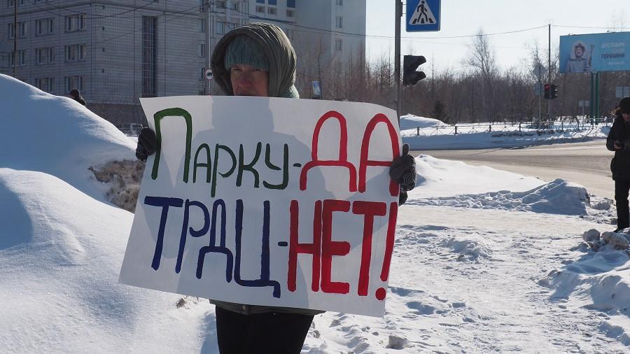 Фото: navigato.ru
