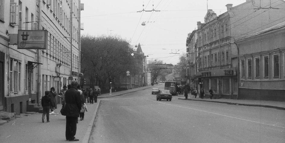 Ул. Остоженка в 1980-х