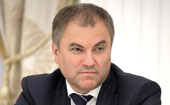 Первый заместитель главы администрации президента Вячеслав Володин