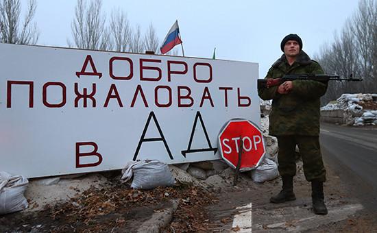 Ополченец ДНР на блокпосту на въезде в Горловку