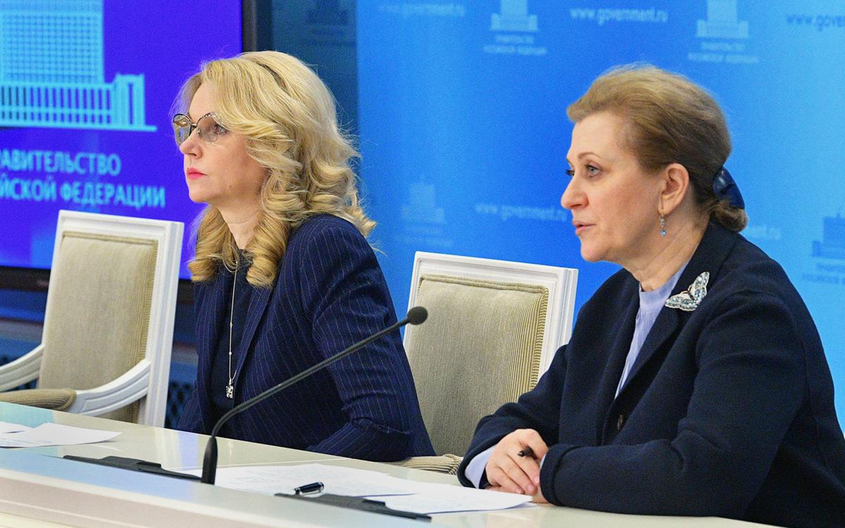 Татьяна Голикова и Анна Попова во время брифинга на тему борьбы с коронавирусом