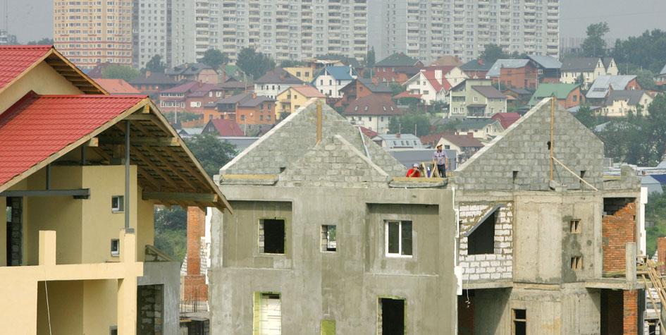 Строительство коттеджей в Подмосковье