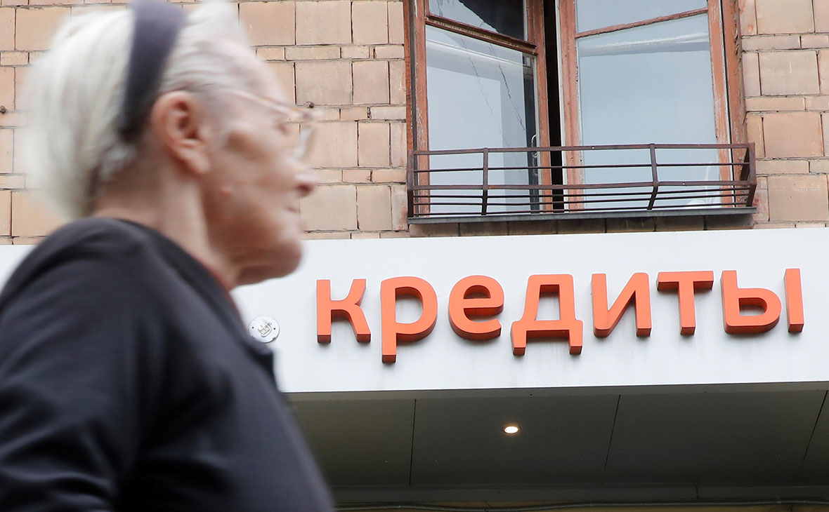 Фото: Максим Шеметов / Reuteras