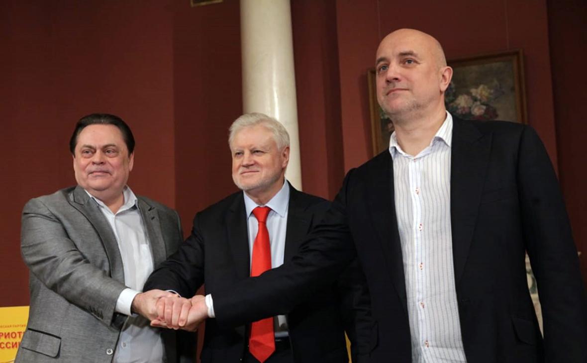 Геннадий Семигин, Сергей Миронов и Захар Прилепин (слева направо)