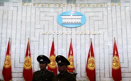 Зал парламента в Киргизии