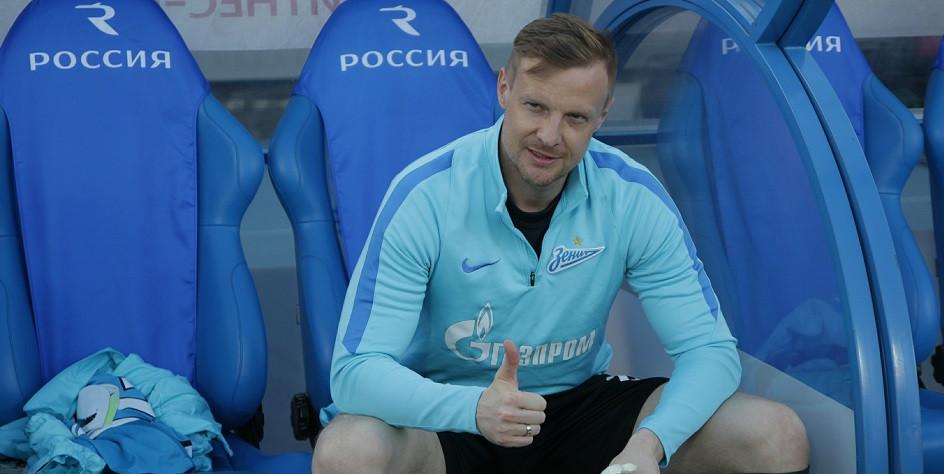 Вячеслав Малафеев перед последним матчем за «Зенит»