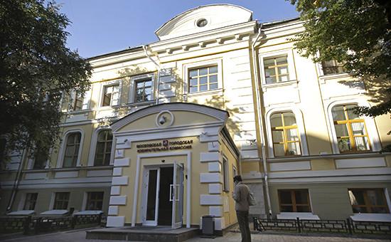 Здание Московской городской избирательной комиссии