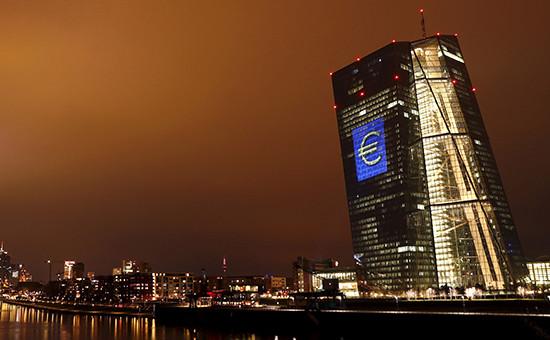 Штаб-квартира Европейского центробанка вГермании