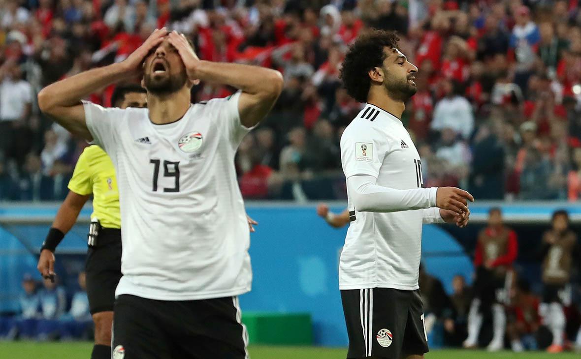 Игроки сборной ЕгиптаАбдалла Эль-Саид и Мохамед Салах