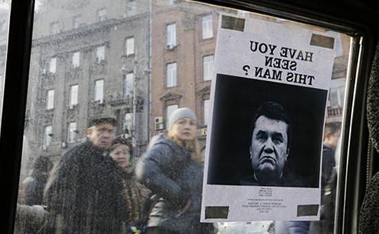 На фото: экс-президент Украины Виктор Янукович
