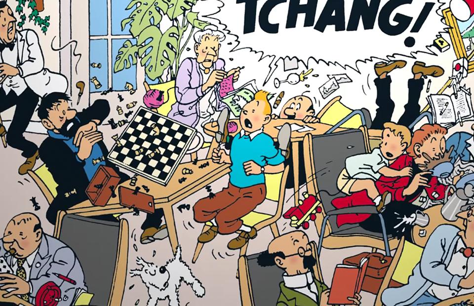 Фото: facebook.com/Tintin